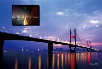 武汉到路桥飞机场